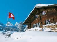 Швейцария горящие туры и отдых в 2021 году
